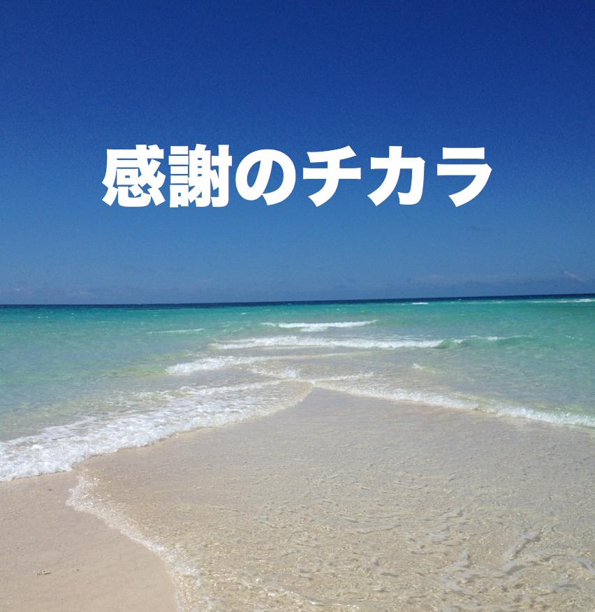スクリーンショット 2015-01-09 17.14.57