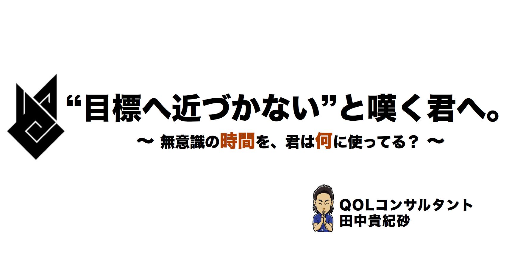 スクリーンショット 2015-06-23 12.31.47